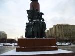Москва. Калужская площадь. Памятник Ленину