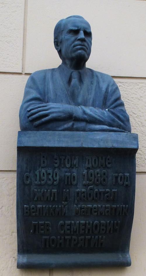 Москва, Ленинский проспект дом 13