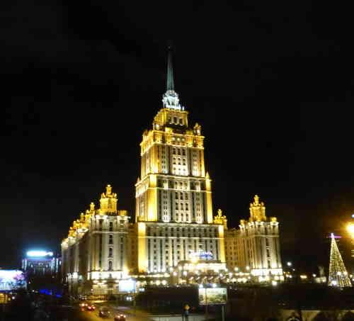 Москва, Гостиница Украина