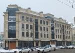 Москва, Улица Большая Якиманка, д. 15