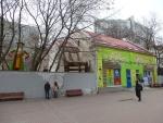 Москва, Улица Арбат, дом 16