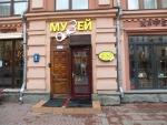 Москва, Улица Арбат, Музей истории телесных наказаний