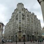 Москва, Улица Арбат, дом 35