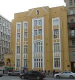 Москва, Проспект Мира, дом 43