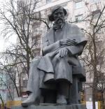 Москва, Улица Покровка, Памятник Чернышевскому Н.Г.