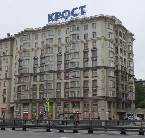 Москва, Проспект Мира дом 83
