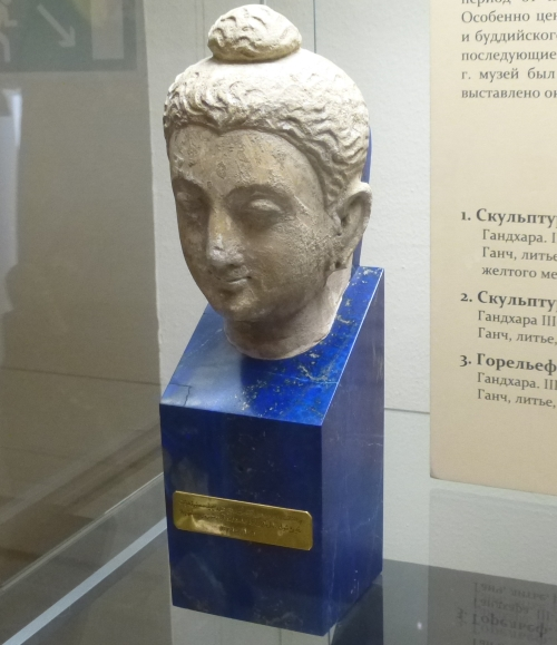 Москва, Музей востока