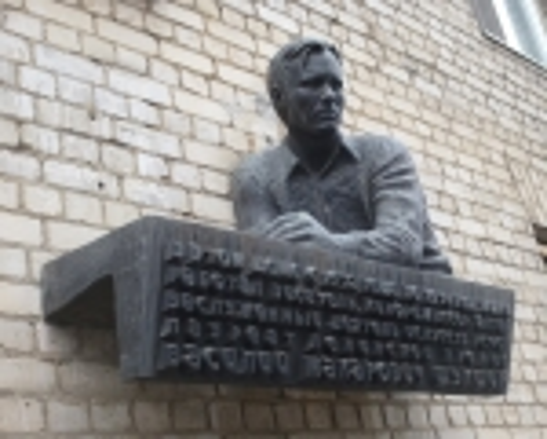 Москва. Улица Бочкова