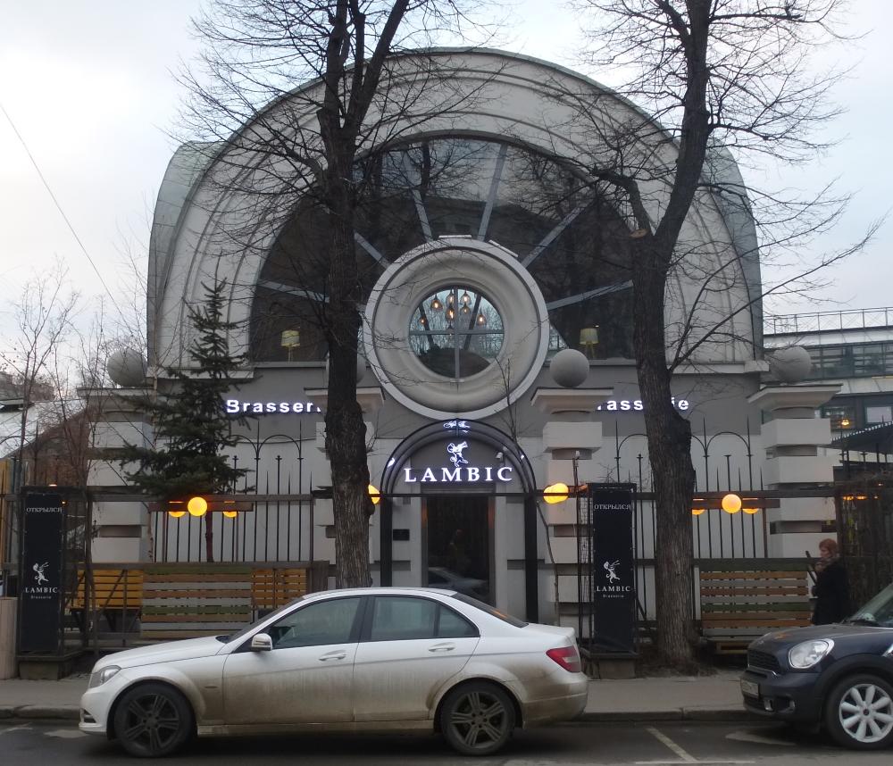 Москва. Проспект Мира