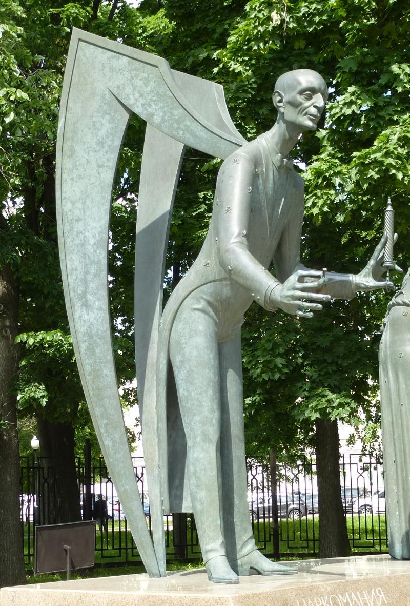 Скульптурная композиция «Дети — жертвы пороков взрослых ...