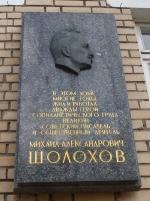 Переулок Сивцев Вражек, д. 33