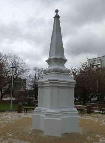 Каменный обелиск в Конькове (Москва)
