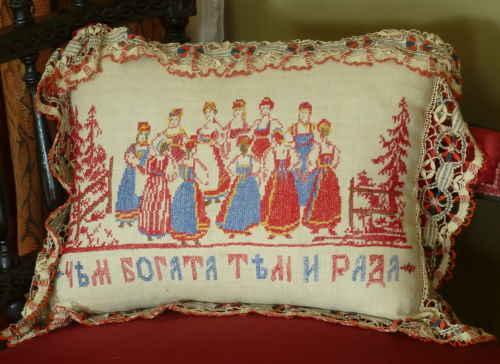 Подушка конца 19 века с надписью