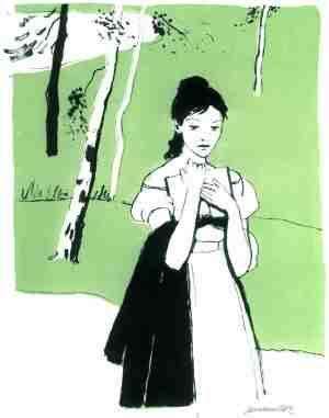 Портрет Татьяны (1952 г.). Художник Л. Тимошенко