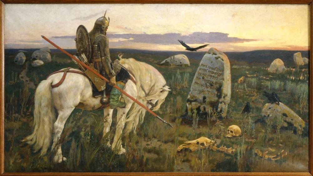 Витязь на распутье (В.М.Васнецов)