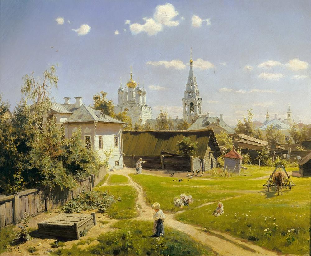 Московский дворик (Поленов В.Д.)