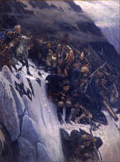 Переход Суворова через Альпы (Суриков В.И.)