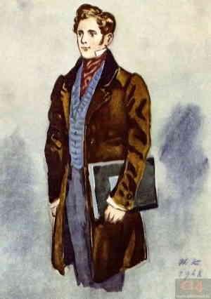 Молчалин (художник Кузьмин Николай Васильевич, 1890 – 1987)