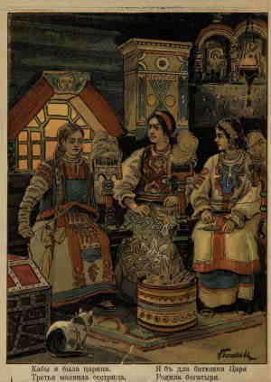 Три девицы под окном, художник Н. А. Богатов