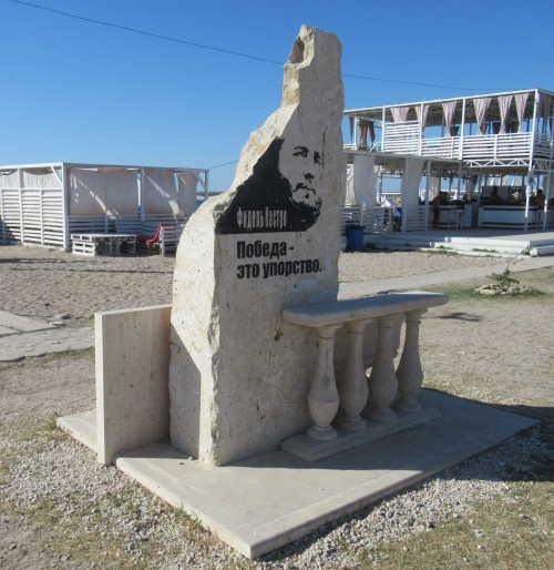 Памятник Фиделю Кастро (Оленевка)