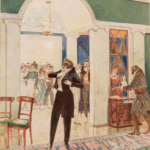 Действие 3, явление 22 (Горе от ума). Чацкий оглядывается на гостей Фамусова (художник Кардовский Д.Н.)
