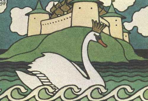 Царевна Лебедь (художник Билибин И.Я., 1905 г.)