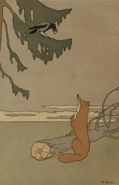 Ворона и лисица (художник Альфонс Жаба, 1911 г.)
