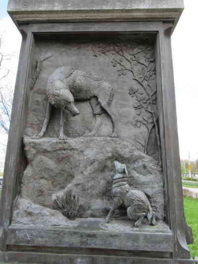 Волк и Ягнёнок (Тверь)