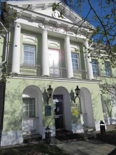 Гостиница Гальяни (Тверь)