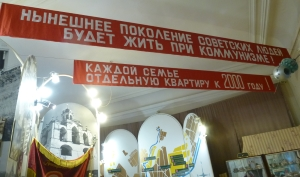 Ярославль. Музей истории Ярославля