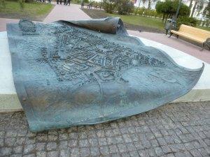 Ярославль. Памятный знак «Исторический центр Ярославля»