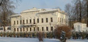 Ярославль. Музей зарубежного искусства