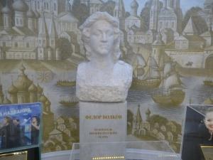 Театр имени Федора Волкова (Ярославль)