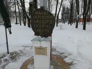 Ярославль. Ярославский музей-заповедник