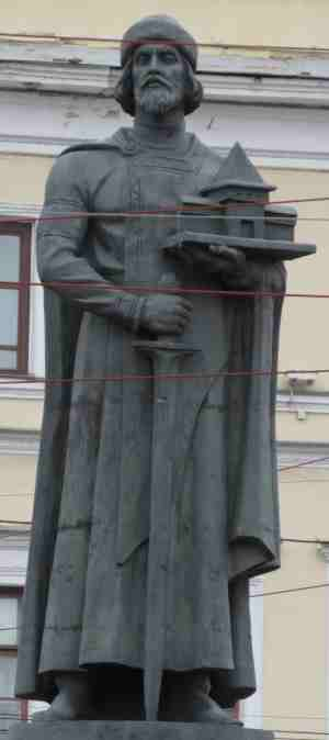 Ярославль. Памятник основателю Ярославля - князю Ярославу Мудрому