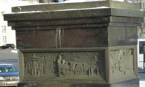 Ярославль. Памятник Савве Мамонтову