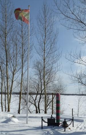 Ярославль. Даманский парк