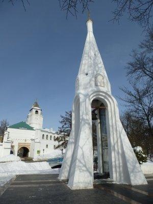 Ярославль. Часовня Казанской Богоматери