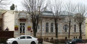 Кисловодск. Театр-музей Благодать