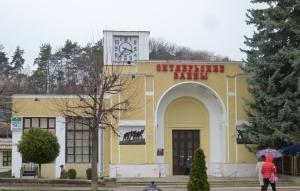 Кисловодск. Октябрьские ванны