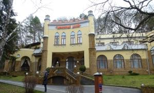 Кисловодск. Шахматный домик