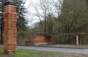 Кисловодск. Национальный парк «Кисловодский». Бассейн