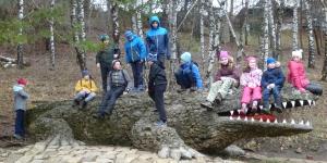 Кисловодск. Национальный парк «Кисловодский». Статуя крокодила