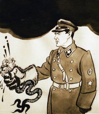 МПлакат Бориса Ефимова «Ежовые рукавицы»