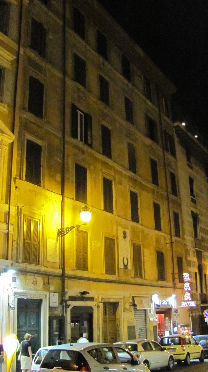 Дом где жил Гоголь в Риме, на ул. Sistina, 125