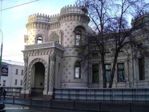 Москва. Улица Воздвиженка. Особняк Морозова