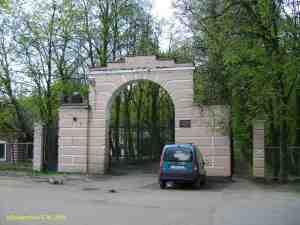 Ворота со стороны Тютчевской аллеи. Усадьба Узкое (Москва)