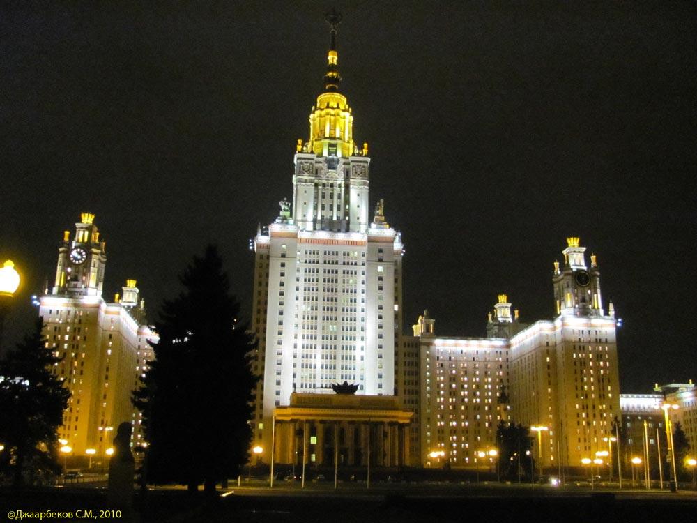 на аллее у здания МГУ