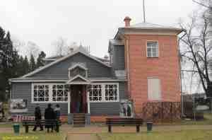 Дом-музей Тютчева Ф.И. в Мураново (Москва)