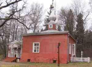 Семейная церковь. Дом-музей Тютчева Ф.И. в Мураново (Москва)